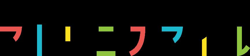 アトリエスマイルのロゴ